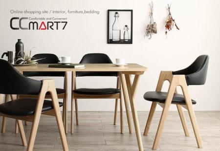 CCmart7