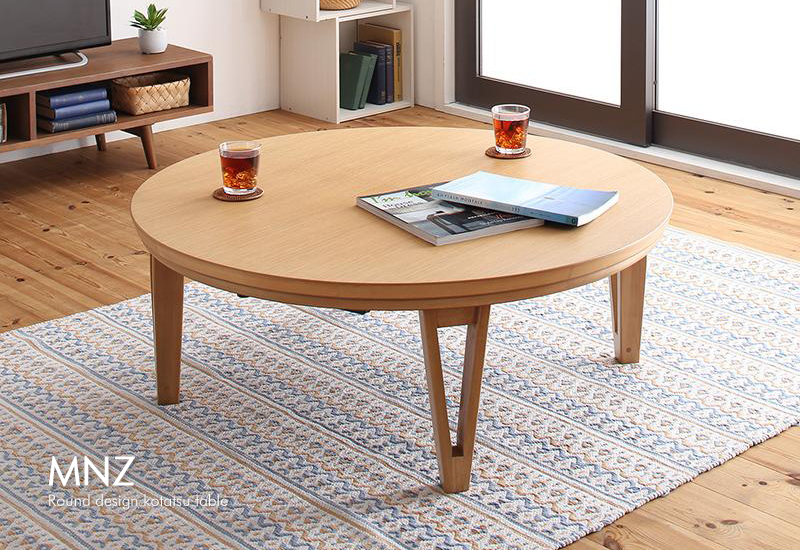 一家に一台あると便利な円形テーブル